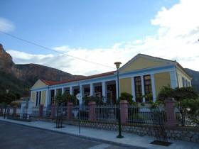 Το Δημοτικό Σχολείο Λεωνιδίου.